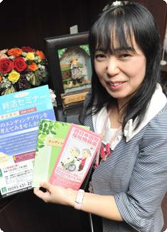 社会福祉法人もやい聖友会  理事長 権頭 喜美惠